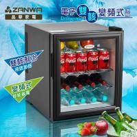 ZANWA晶華 電子雙核變頻式冰箱/冷藏箱/小冰箱/紅酒櫃LD-46STF