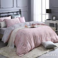 HOYACASA米蘭約定 雙人四件式抗菌天絲兩用被床包組+贈壓縮枕二入(隨機)-型(網)