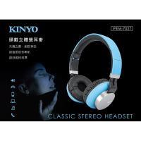 KINYO 頭戴式可折疊立體聲耳機麥克風IPEM-7027
