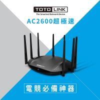 TOTOLINK A7000R AC2600雙頻Gigabit無線路由器