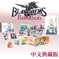 任天堂NS Switch BLADE ARCUS Rebellion from Shining – 中文限定版