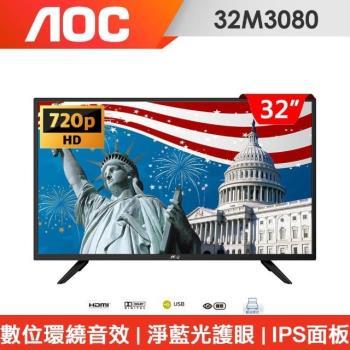 美國AOC 32吋LED液晶顯示器+視訊盒32M3080