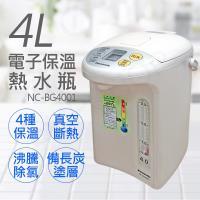 Panasonic國際牌 4L電子保溫熱水瓶 NC-BG4001