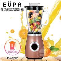 優柏EUPA 1公升多功能活力玻璃果汁機 TSK-9686