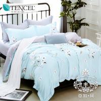AGAPE亞加‧貝 獨家私花-蘭心 天絲 標準雙人5尺八件式鋪棉兩用被床罩組