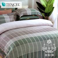 AGAPE亞加‧貝 獨家私花-碧香榭 天絲 標準雙人5尺八件式鋪棉兩用被床罩組