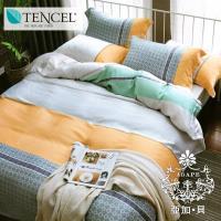 AGAPE亞加‧貝 獨家私花-冬戀 天絲 標準雙人5尺八件式鋪棉兩用被床罩組