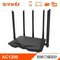 【Tenda 騰達】AC7 AC1200 雙頻無線路由器 黑鷹戰機 【贈飲料杯套】