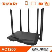 【Tenda 騰達】AC7 AC1200 雙頻無線路由器 黑鷹戰機 【加碼送環保軟毛牙刷】