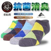 【老船長】(9809-4)萊卡纖維抗菌消臭船型襪-薄款6雙入