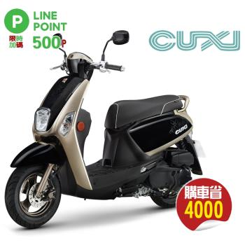 YAMAHA 山葉  NEW CUXI 115  IS碟剎-GO正點 -2019新車