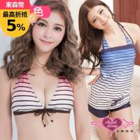 天使霓裳 泳衣 夢幻樂園 四件式漸層條紋比基尼泳裝(共兩色M-XL) SQ13019