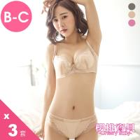 Cherry baby 台灣製 雙色鏤空雕花立體蕾絲美背成套內衣 3套組