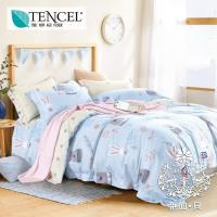 AGAPE亞加‧貝 守望相助 吸濕排汗法式天絲雙人特大6x7尺三件式床包組
