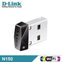 【D-Link 友訊】DWA-121 Wireless N150 USB迷你無線網路卡 【贈收納購物袋】