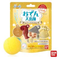 日本Bandai-關東煮入浴球 X5顆(內附小玩具 採隨機出貨)