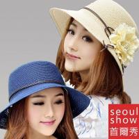 Seoul Show首爾秀 立體花朵草編防曬帽海灘遮陽帽