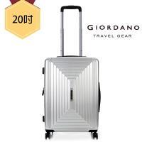 GIORDANO 佐丹奴 - 輕旅城市系列 20吋 行李箱/拉桿箱/登機箱(銀)