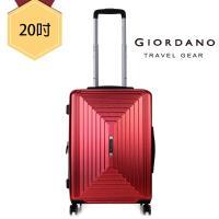 GIORDANO 佐丹奴 - 輕旅城市系列 20吋 行李箱/拉桿箱/登機箱(紅)