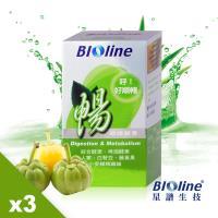 【BIOline星譜生技】暢!雙酵順暢錠3盒組(30錠/盒)