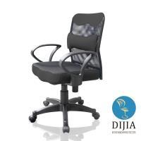 【DIJIA】 貝拉可可電腦椅/辦公椅(5色任選)