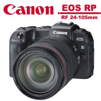 Canon EOS RP + RF 24-105mm F4L IS USM (公司貨)