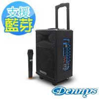 Dennys 拉桿式藍牙多功能擴大音箱(WS-660)