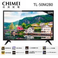 [結帳現省]奇美CHIMEI 50吋 大4K 10bit HDR低藍光聯網液晶顯示器+視訊盒(TL-50M280)