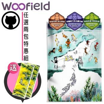 Woofield 寵物膠原蛋白肽粉(貓用特惠組)