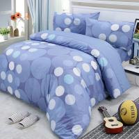 Victoria 雙人四件式純棉被套床包組-藍點