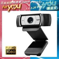 【Logitech 羅技】 C930E FHD 網路攝影機 【限量贈麥當勞冰品券】