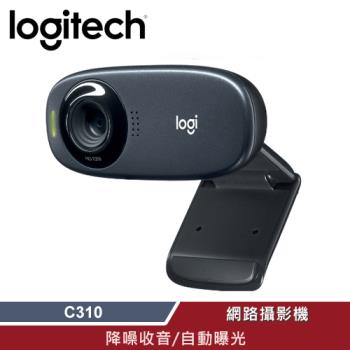 【Logitech 羅技】 C310 網路攝影機