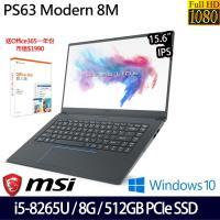 MSI 微星 PS63 8M-046TW 15.6吋i5-8265U四核512G SSD效能輕薄筆電