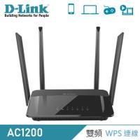 【D-Link 友訊】DIR-1210 AC1200 MU-MIMO 雙頻無線路由器 【贈防潮除濕包】
