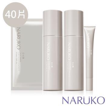 NARUKO 牛爾 白玉蘭鑽采超緊緻美白化妝水EX+美白乳液+彈力面膜 10入