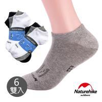 Naturehike 男款休閒 單色船型薄襪 短襪 6雙入