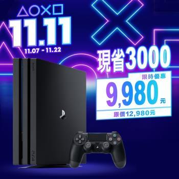 SONY PS4 Pro主機7218系列1TB-極致黑-加遊戲任選+slim/pro主機雙用直立架