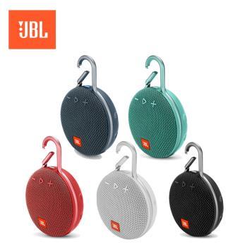 【JBL】攜帶式防水掛勾藍牙喇叭 CLIP 3