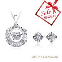 King Star 星光7分鑽石K金項鍊+典雅6分車花鑲崁鑽石14K耳環 套組