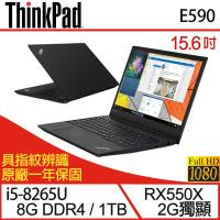 Lenovo 聯想 ThinkPad E590 15.6吋i5四核獨顯商務筆電-一年保 20NBCTO1WW