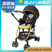 GRACO 輕旅行 CITI STAR 超輕量型雙向嬰幼兒手推車 -亞洲之星