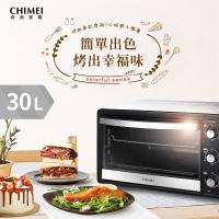 CHIMEI奇美 30公升旋風電烤箱-簡約白 EV-30B0SK-W