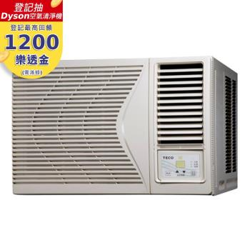TECO東元冷氣 3-4坪 5級定頻右吹式窗型冷氣 MW-25FR2福利品(不含好禮四選一)
