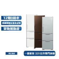 HITACHI 日立 331公升一級能效三門變頻電冰箱 RG36B / R-G36B