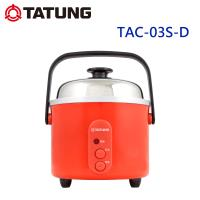 TATUNG大同 3人份不鏽鋼內鍋電鍋-朱紅色 TAC-03S-D