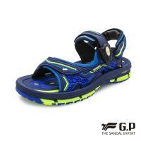 G.P 兒童透氣舒適磁扣兩用涼拖鞋G9262B-寶藍色(SIZE:32-36 共二色)