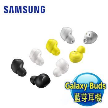 Samsung 三星 Galaxy Buds 藍芽耳機 (SM-R170)