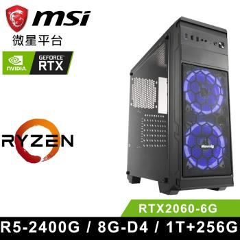 微星B450平台 AMD R5-2400G 四核獨顯RTX2060 電競玩家首選系列I