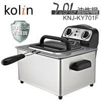 kolin歌林 7.0L油炸鍋KNJ-KY701F(電壓110V)