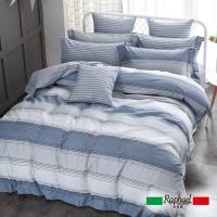 Raphael拉斐爾 時尚 純棉雙人四件式床包兩用被套組